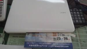 DSC_0421.JPG