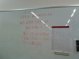 G0076.jpg