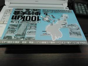 K1IMG7800.jpg
