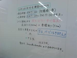 KIMG00123.jpg