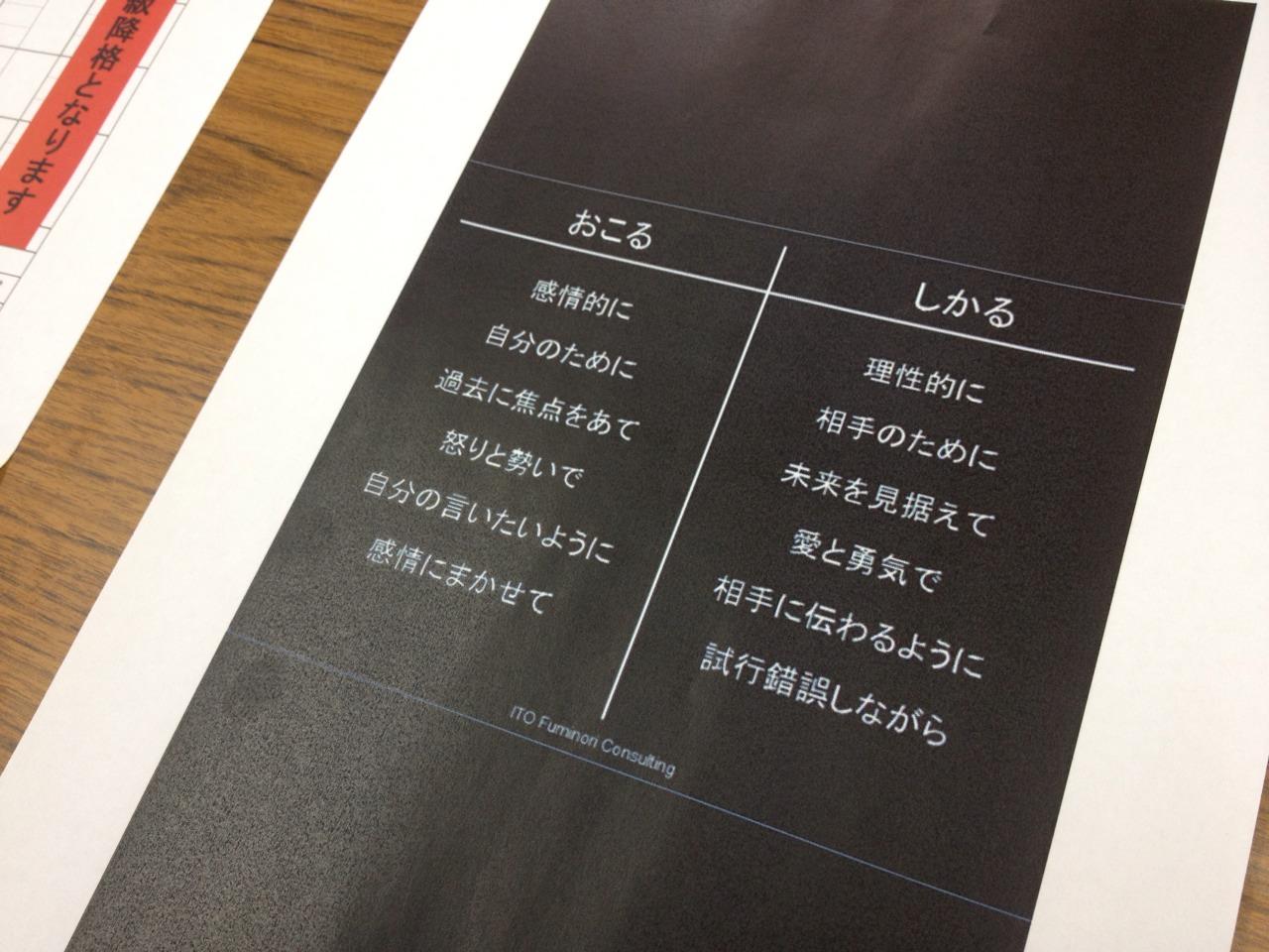 ファイル 134-2.jpg