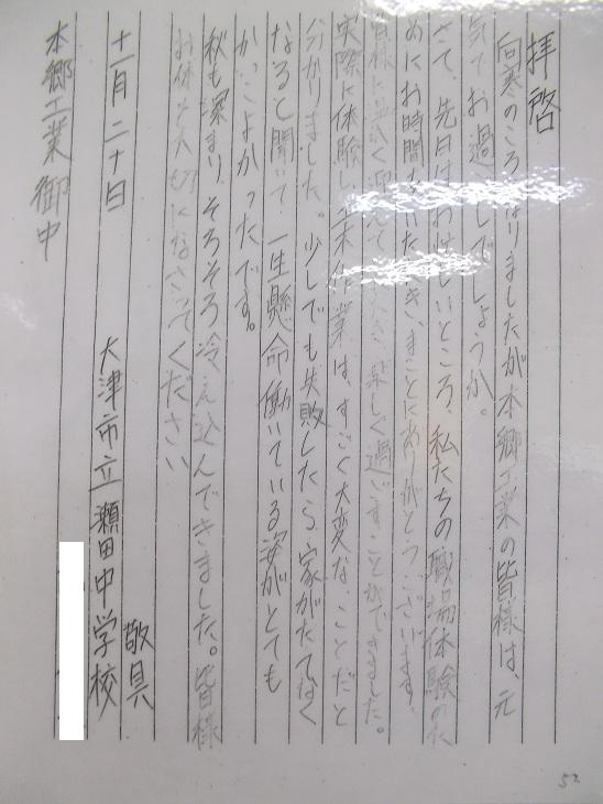 ファイル 62-2.jpg