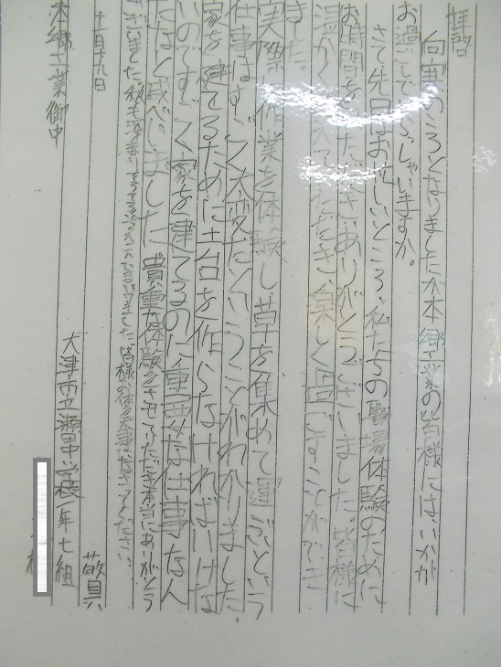 ファイル 62-4.jpg