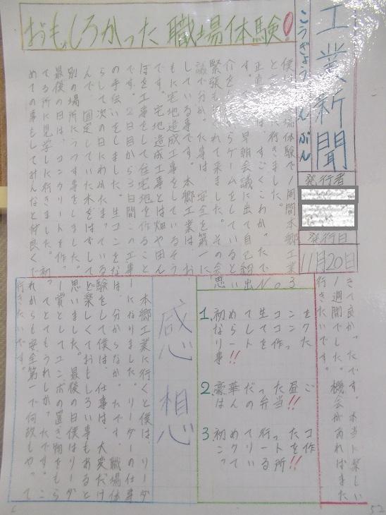 ファイル 62-5.jpg